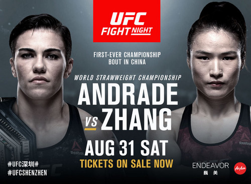 vehjli-chzhan-vs-dzhessika-andrade-ufc-fight-night-157